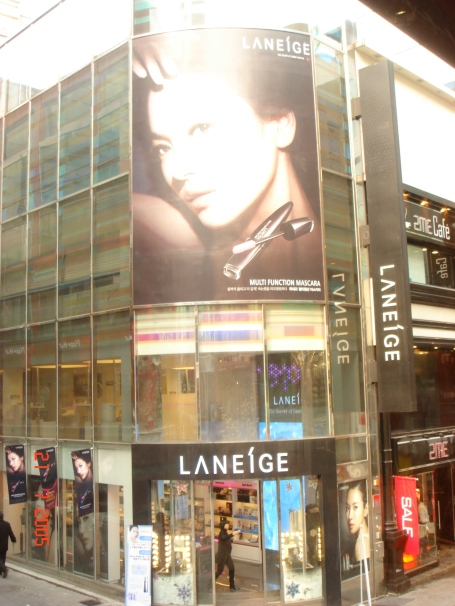 Laneige House (cosmetics, apparently)